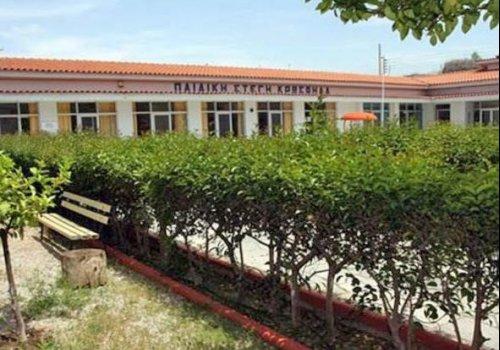 Το ΛΟΓΟΜΕΤΡΟ στην Παιδική Στέγη Κρώσφηλντ του Δήμου Κερατσινίου-Δραπετσώνας